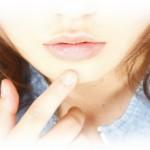 唇の乾燥や荒れの原因は?ガサガサの治し方と口紅使用時の対処法は?