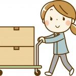 一人暮らしの引越しでダンボールは何箱必要?無料で調達するには?足りない時は?